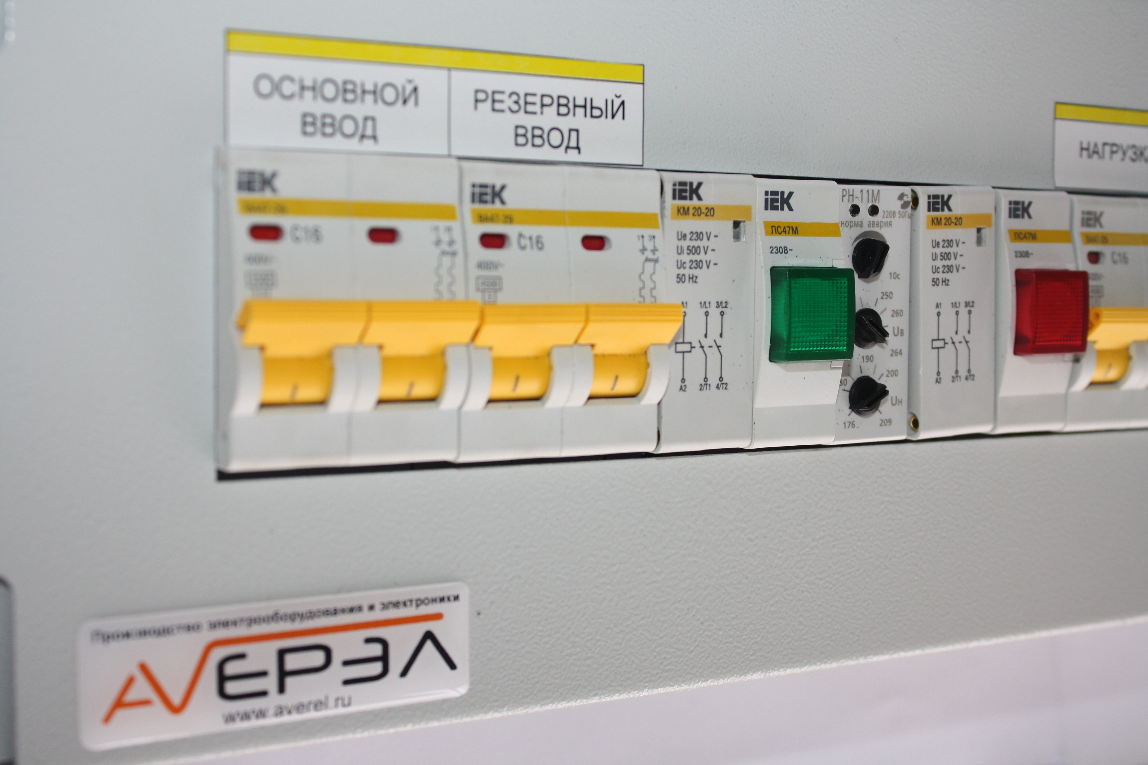 Устройство АВР 19 с комплектацией ИЭК
